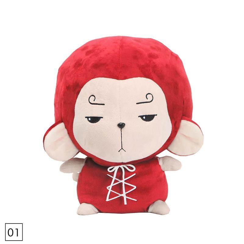 Cute Hwayugi Odyssey Monkey Plush Soft Toys Hold Pillow Gift 30Cm 01 Intl Coupon