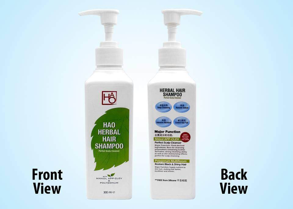 Herbal Hair Shampoo_front and back view.jpg