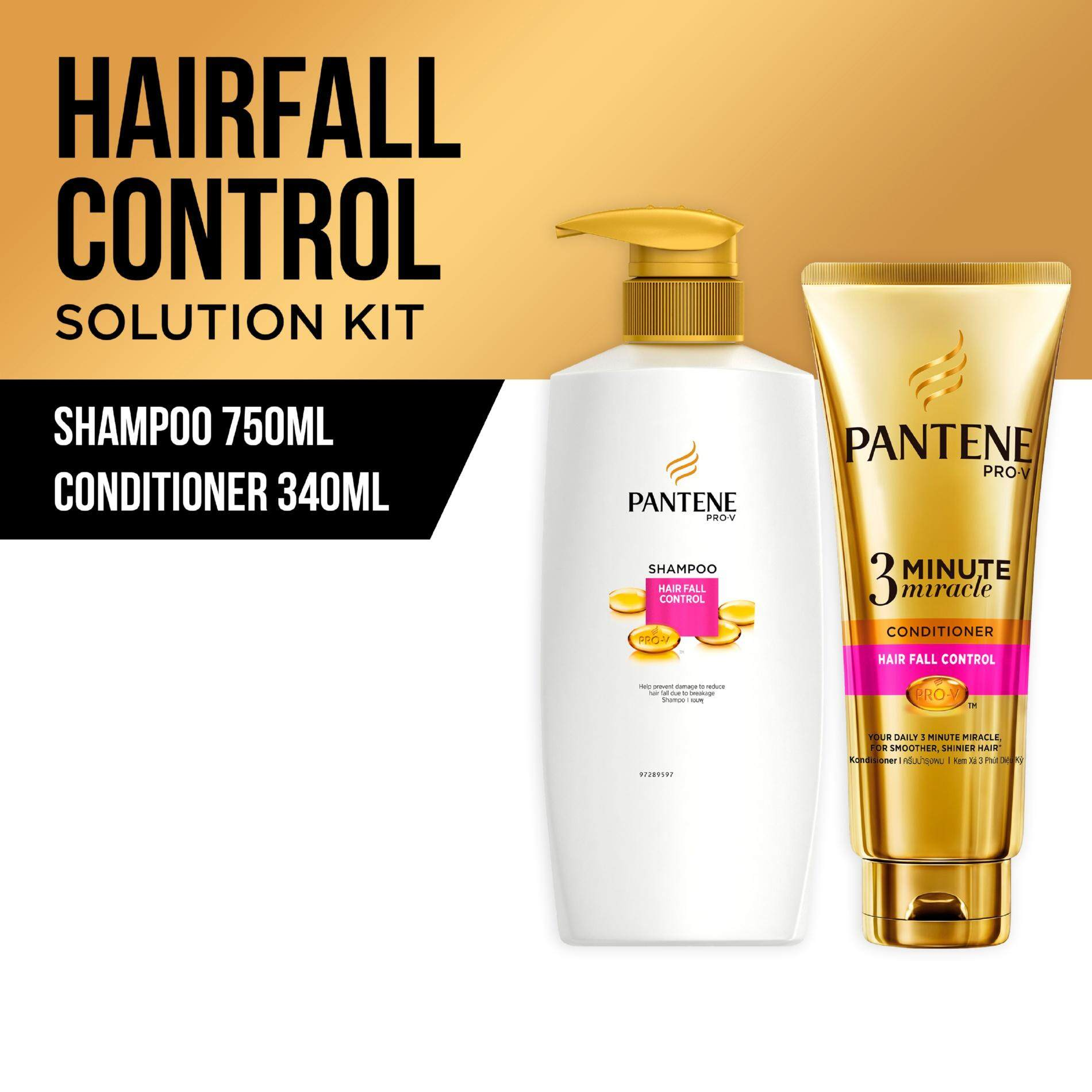 Pantene Pro-V Hair Fall Control Solution Shampoo and Conditioner Kit