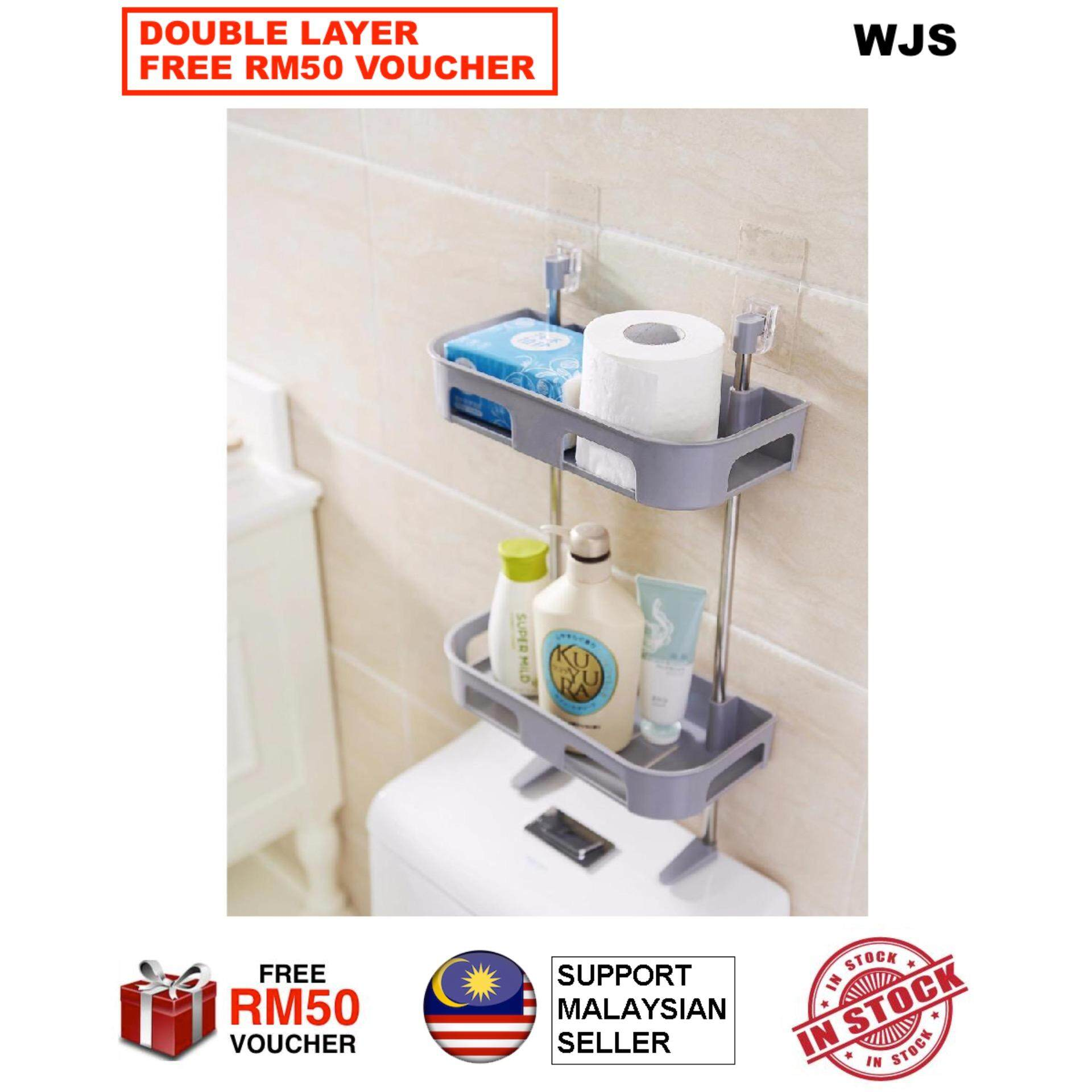 (NEW VERSION) WJS 2 Tiers Creative Toilet Organize Multipurpose Organizer Storage Rack White Grey [FREE RM50 VOUCHER]