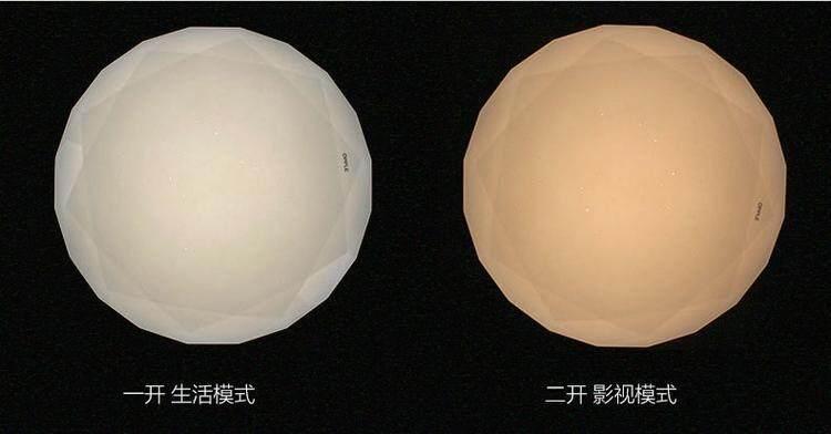 OP-LED-HOME-CL-HC480_Image.jpg