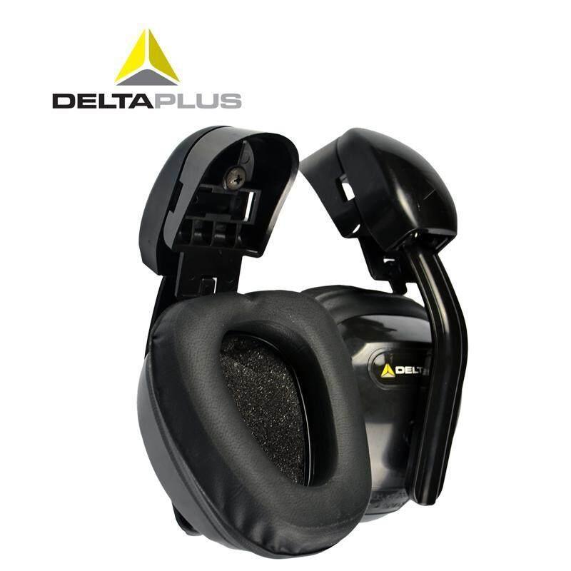 Deltaplus noise helmet work ear protectors earmuff noise earmuff