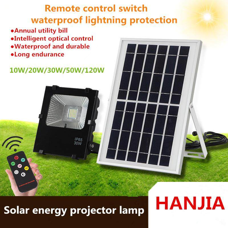 Recent 20W Outdoor Solar Street Light Garden Light Home Integrated Solar Light Indoor Energy Saving Solar Flood Light Solar Panel Remote Control