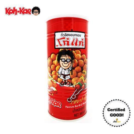 Koh Kae Original Peanuts Bar-B-Q Flavour Coated 180g