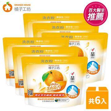 Orange House Natural Anti-Bacteria Laundry Powder 6 Pack x 1350g