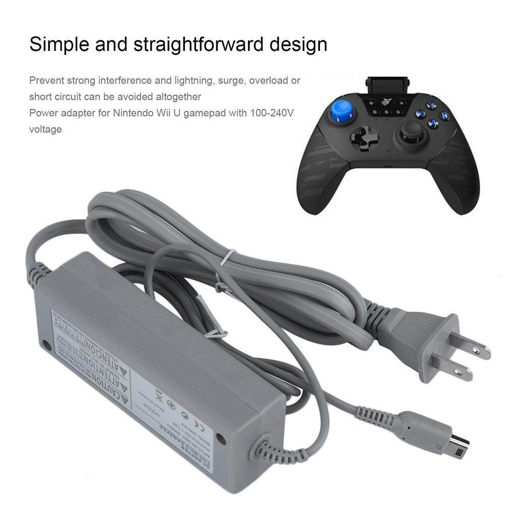 GETEK Home Wall Charger Adapter Power Supply For Nintendo For Wii U Gamepad
