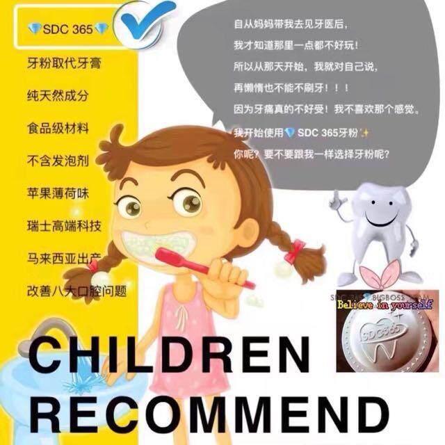 swiss_dental_care_365_sdc365_tooth_powder_1521175247_c0519da5.jpg