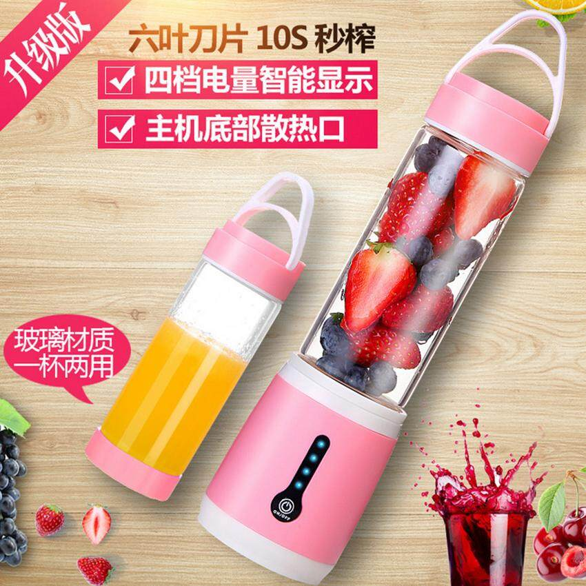 Trait Tech Update 480ml 6 blades Portable Juicer Blender Travel Mixer Juice Cup Detachable Rechargeable Fruit Extractors Bottle