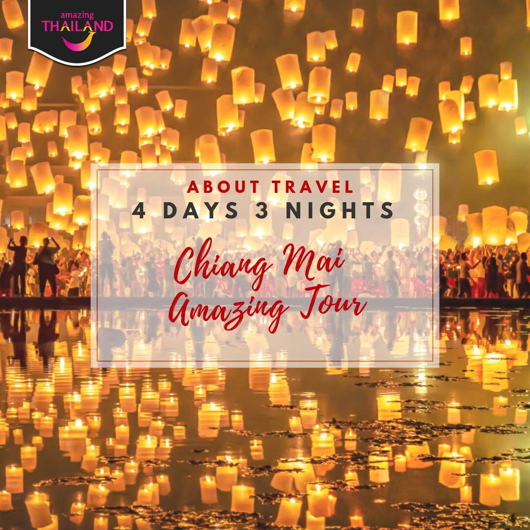 [3 + 1 FOC][Hotel Stay/Package] 4D3N Chiang Mai Amazing Ground Tour (Thailand)