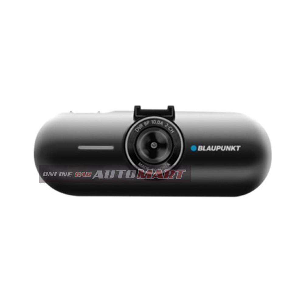 Blaupunkt BP 10.0A 2-Channel Digital Video Recorder Built-in Wireless Control Low Car Battery Voltage Cut-off
