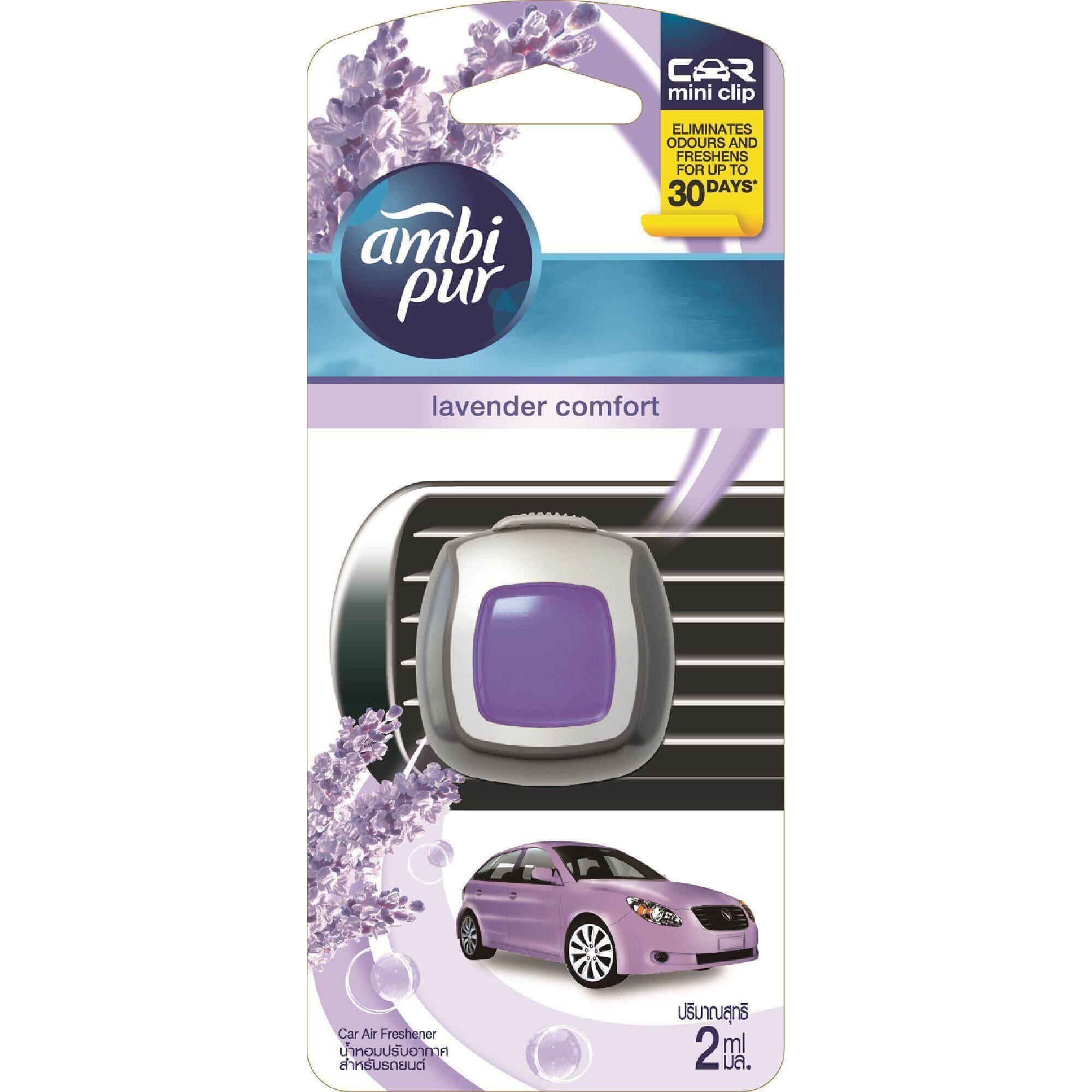 Ambi Pur Mini Clip Car Air Freshener Lavender Comfort 2ML
