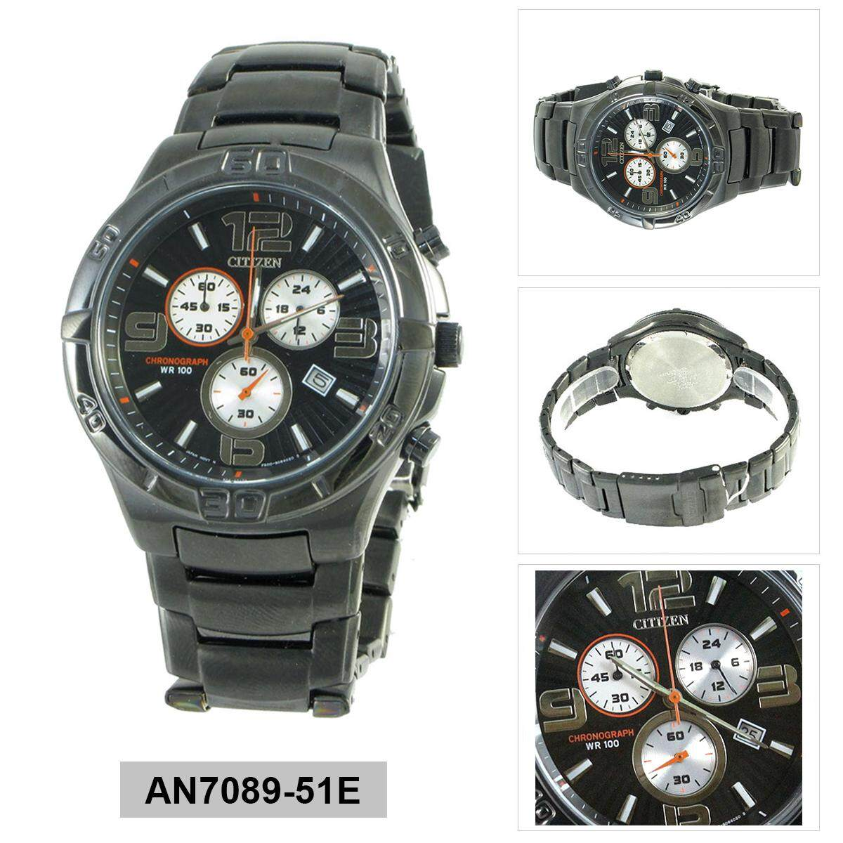 Fitur Citizen Aw7010 54e Stainless Steel Mens Watch Dan Harga Nh8388 81e Chronograph Black Case Bracelet An7089 51e