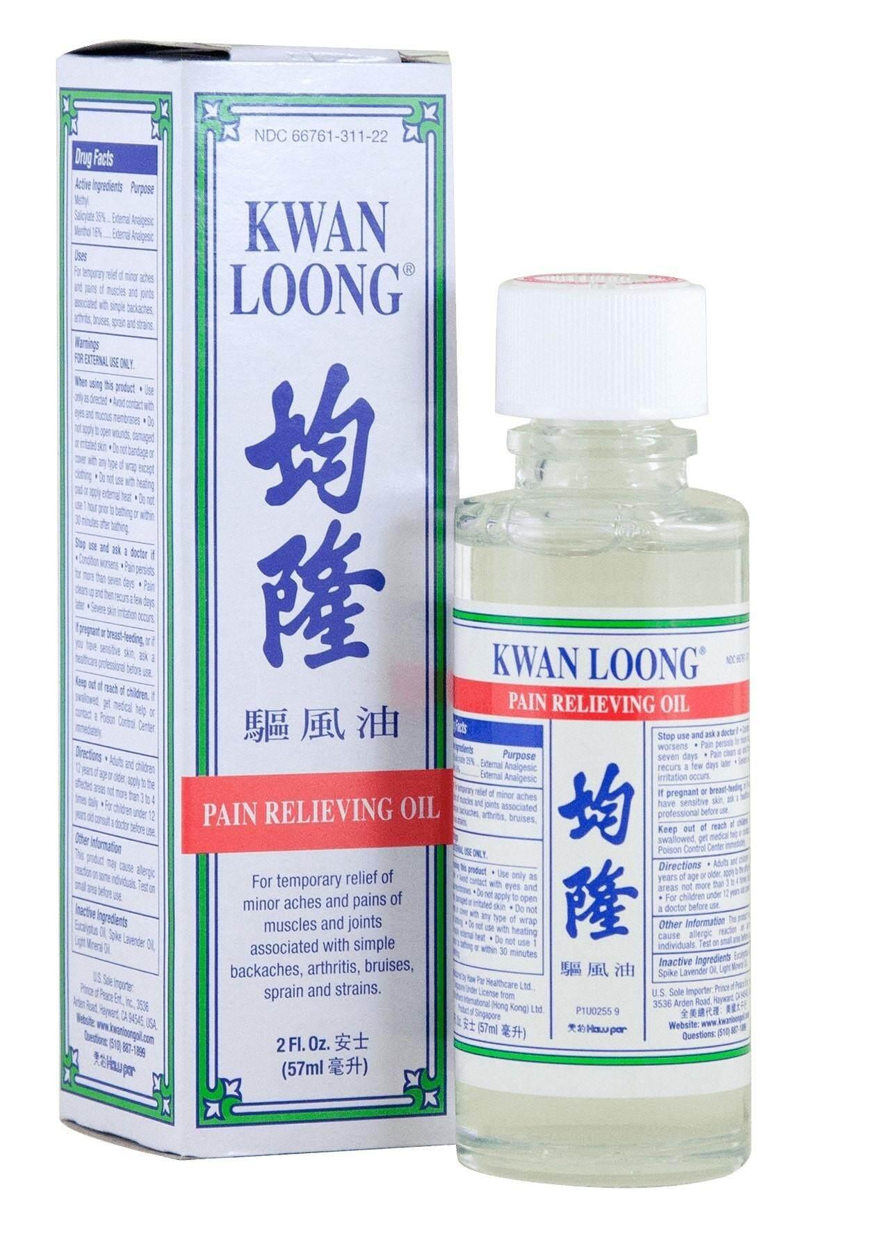 Kwan Loong Medicated Oil 57 ml