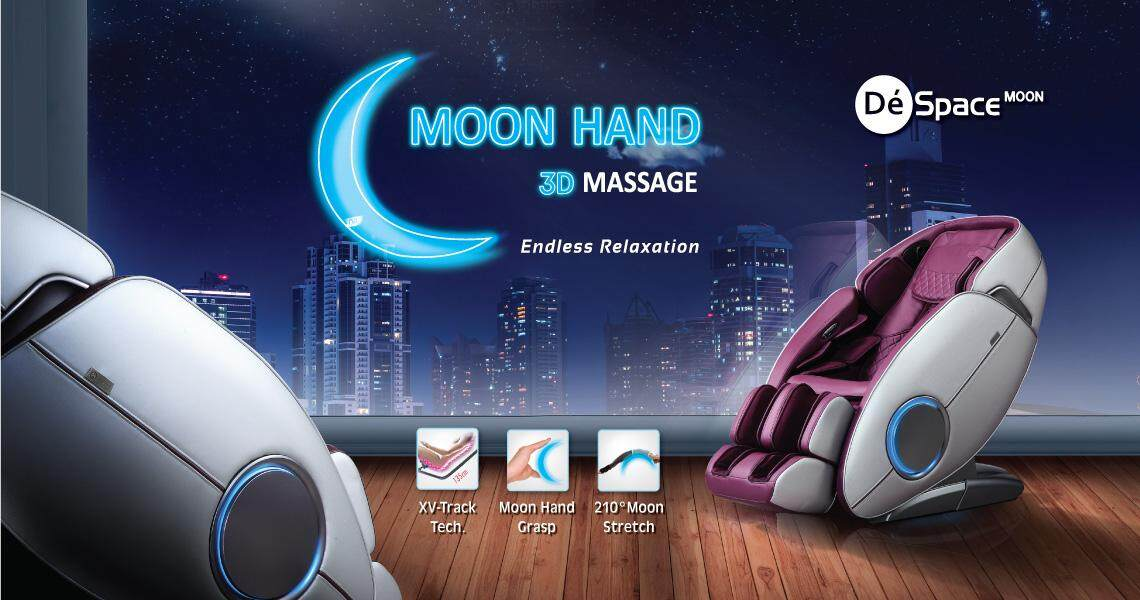 1140-x-600px-DeSpace-Moon-Product-Banner.jpg