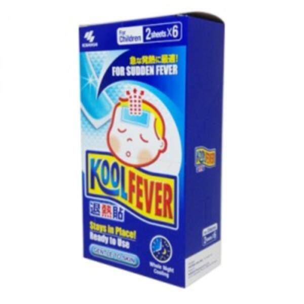 KOOLFEVER Child (For children) 6x2's (Outer Sales)