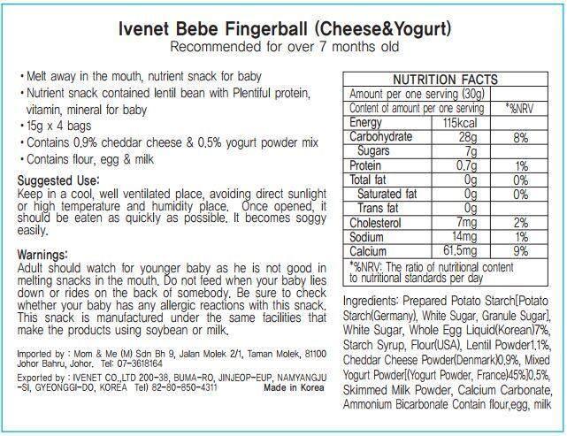 Ivenet Bebe Fingerball - Cheese & Yogurt (60g)