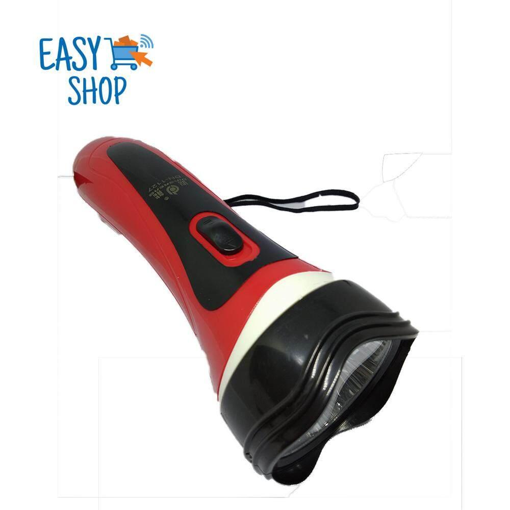 Rechargeable LED Torchlight Flashlight (7 Pcs LEDs)