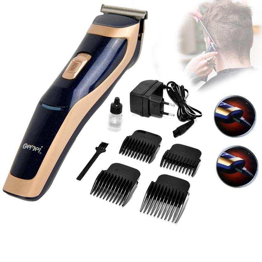 Gemei GM-6005 Professional Hair Clipper (Original wholesale Price)