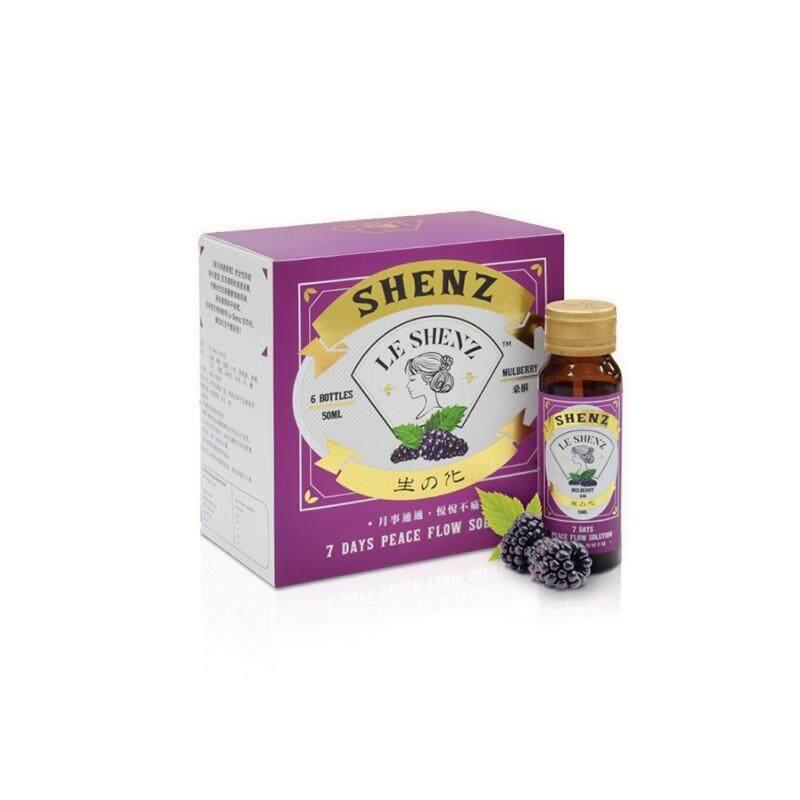 LE SHENZ SHENZ (MULBERRY) - RELIEVE MONTHLY PAIN  LE SHENZ 生之化 (桑葚口味) - 舒缓经痛