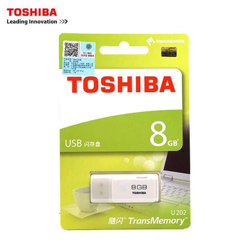 Toshiba U202 USB Flash Drive 8GB (5 Years Warranty)