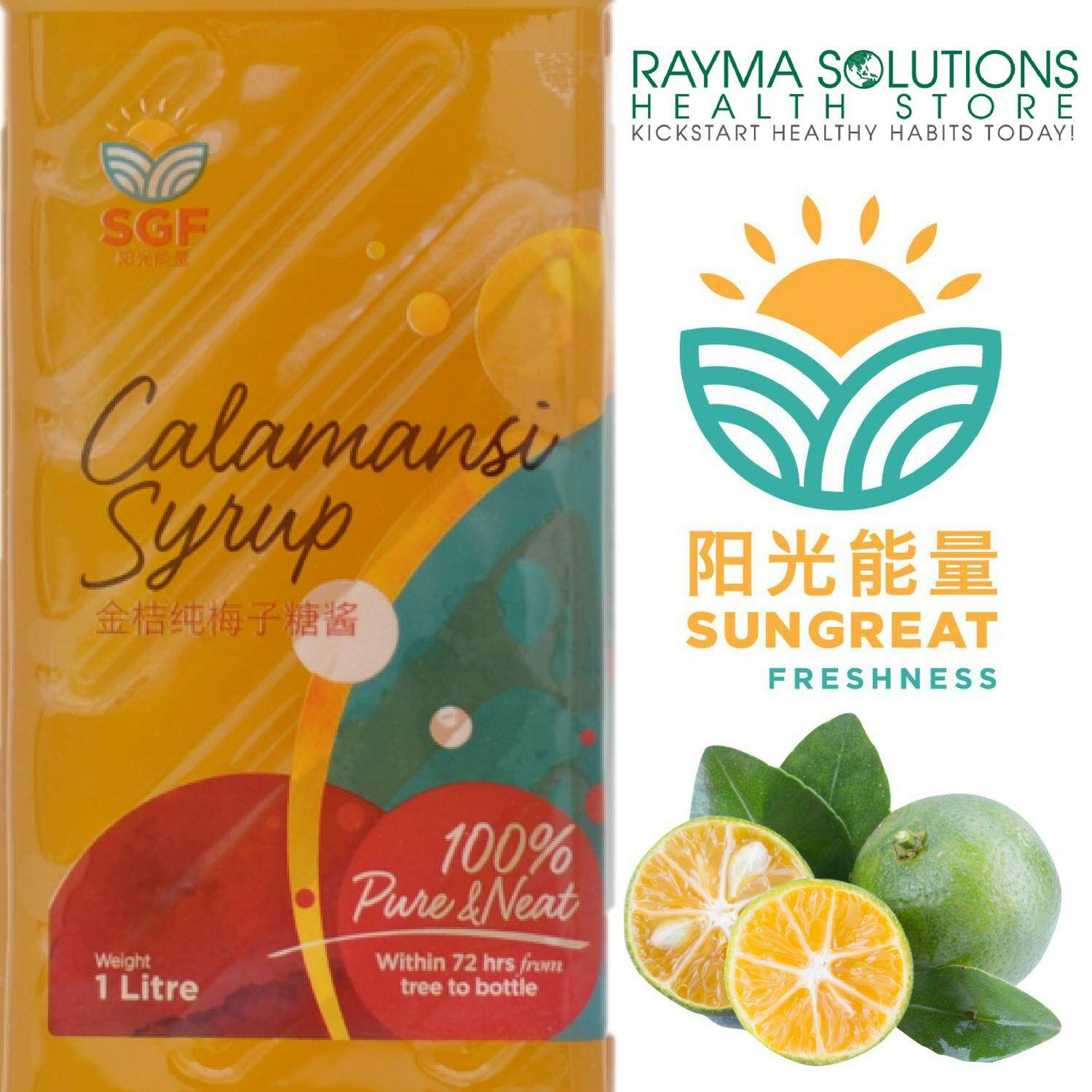SUNGREAT FRESHNESS Natural Calamansi Lime Syrup 1L