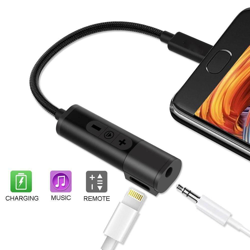 Starmall Petir untuk 3.5 Mm Headphone Adaptor Jack Lightning Audio dan Splitter Pengisi Daya untuk IPHONE 7/7 Plus/8/8 plus/X