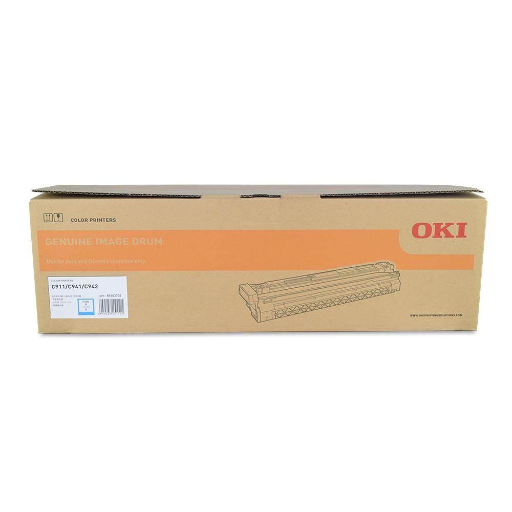 OKI C911/931 Drum Cartridge - Cyan (Item No: OKI C911 CY DR) - 45103733
