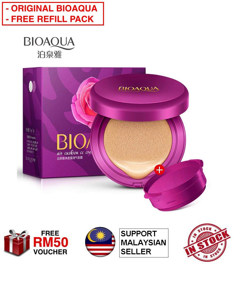 (FREE REFILL) WJS Bioaqua Lavender Purple CC Cream Bio Aqua Air Cushion Extreme Bare Make Up Complete Coverage Compact Foundation 15g COMPACT + 15g REFILL IVORY WHITE NATURAL LIGHT SKIN (FREE RM50 VOUCHER) foundation
