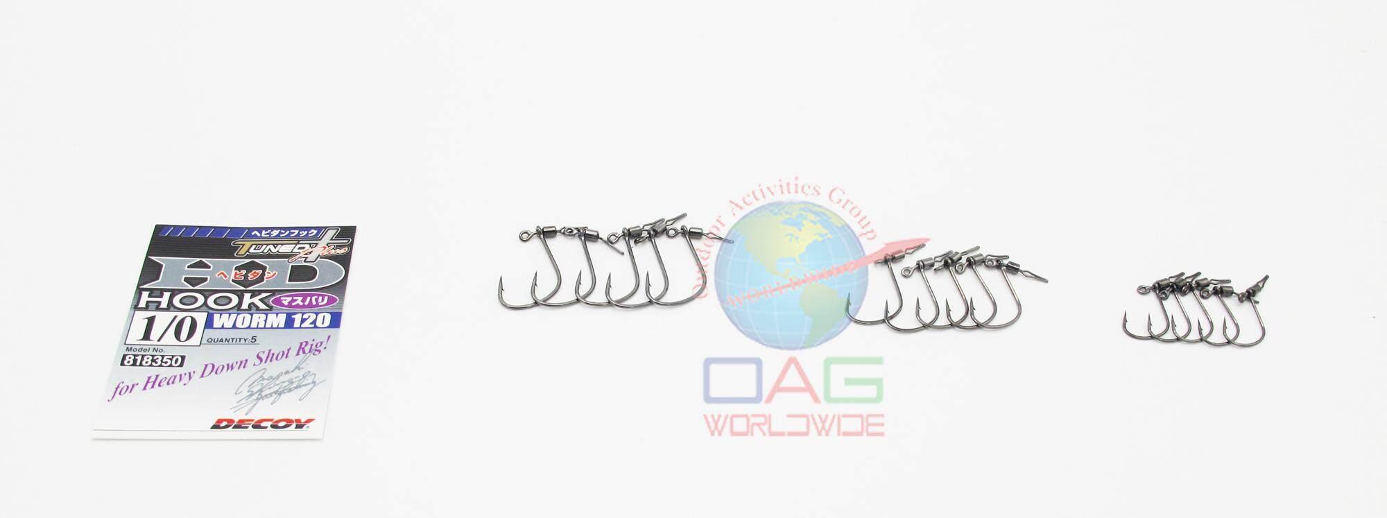 Decoy Worm 120 - HD Hooks