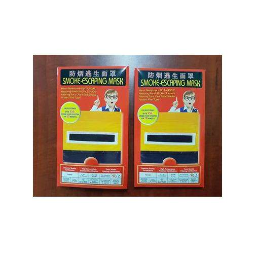 POCKET SMOKE ESCAPING MASK  (2 UNIT RM299)