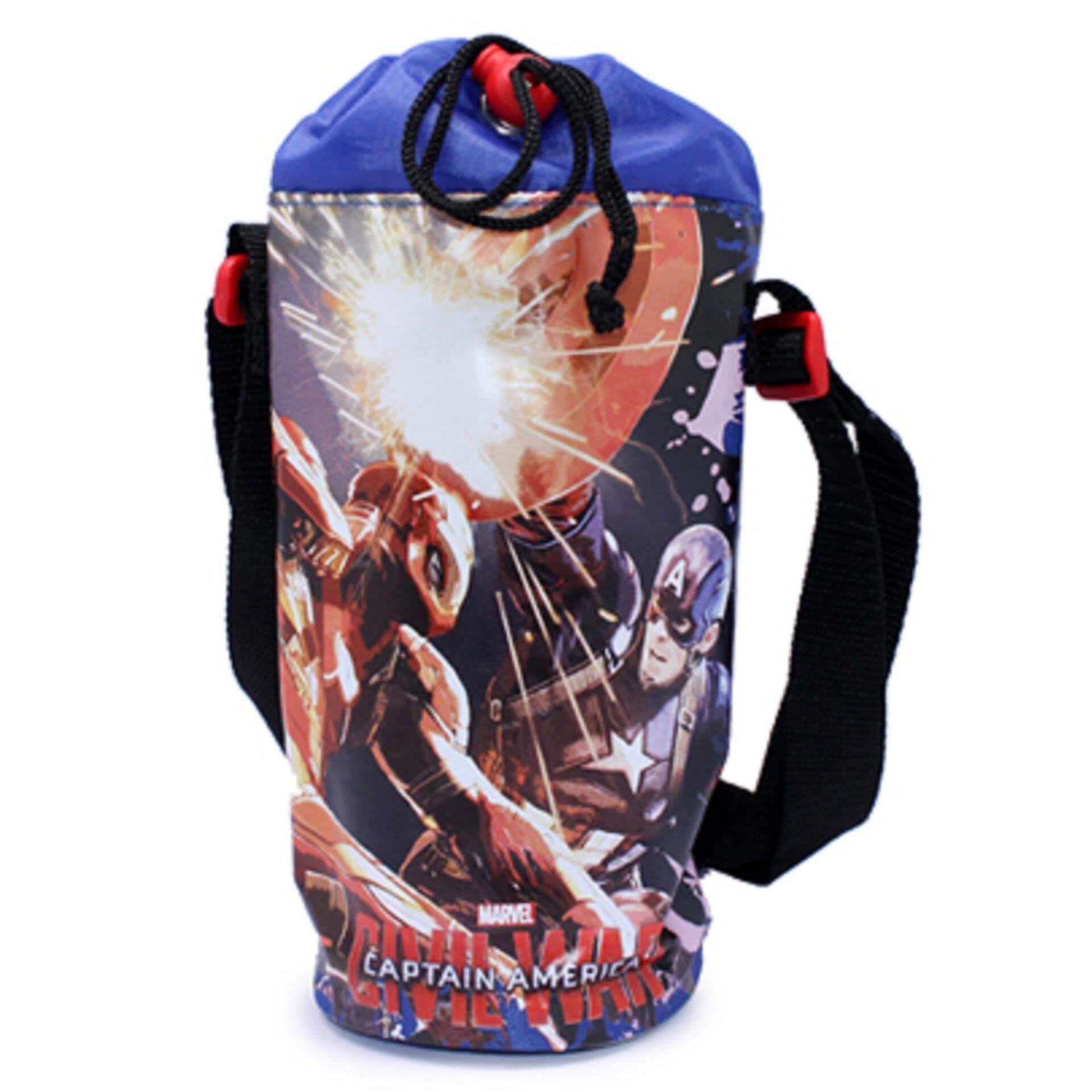 Marvel Avengers Captain America Civil War Water Bottle Holder - Blue Colour