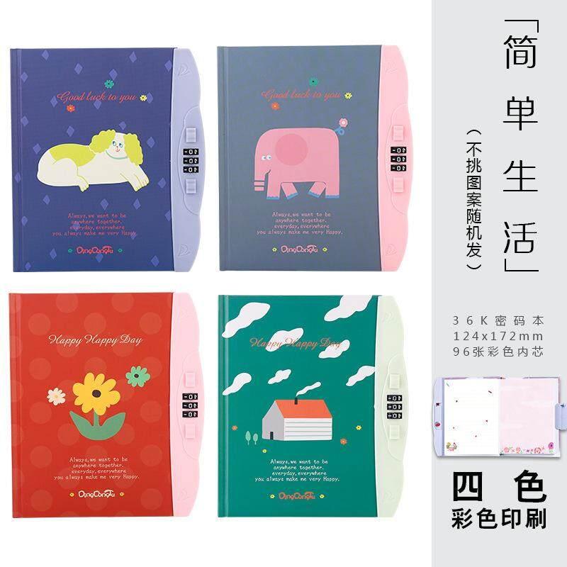 Kawaii Anak Kreatif Keras Buku Penyalinan Catatan Kata Sandi Mahasiswa Diary dengan Kunci Notebook Acak Warna