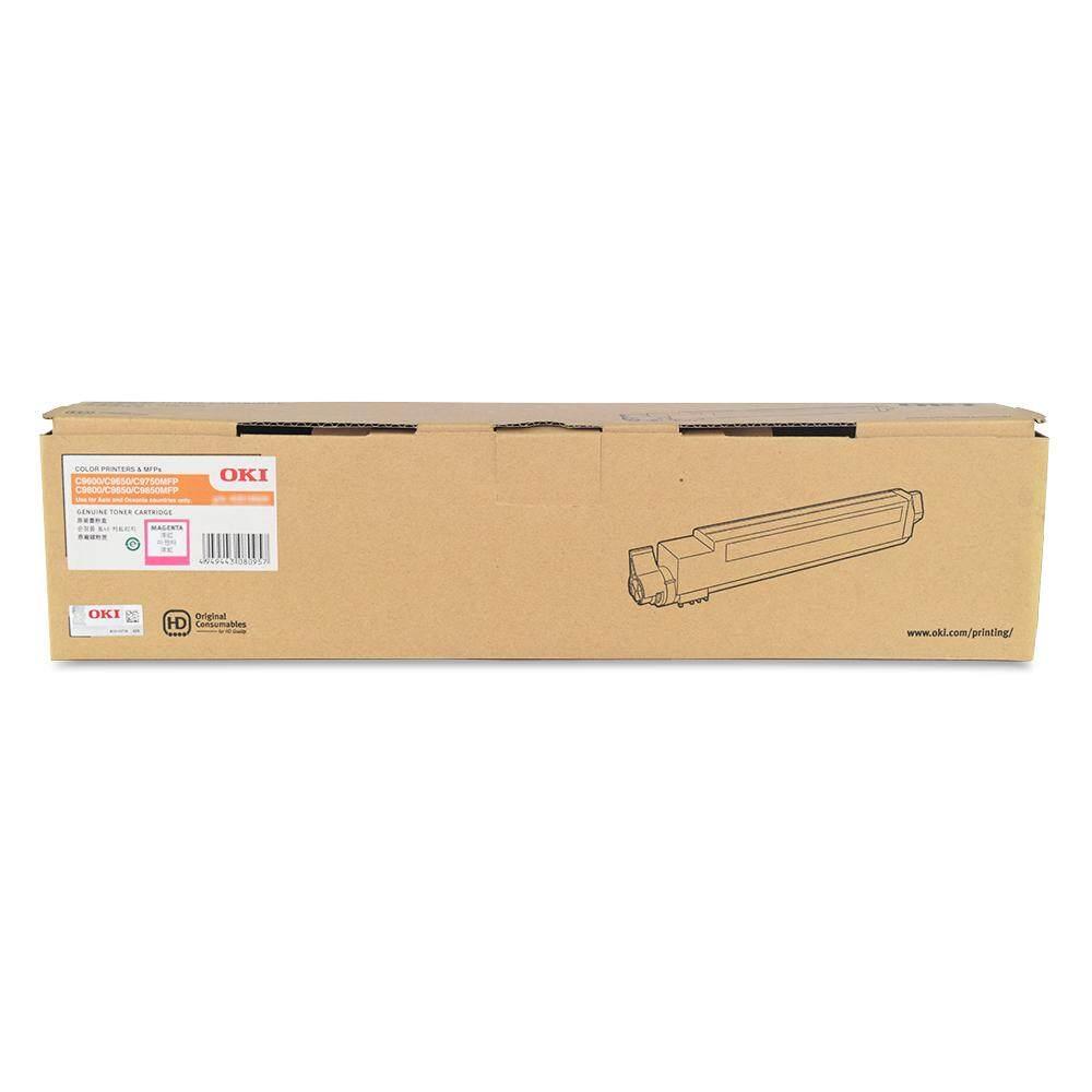 OKI C9600 / C9650 / C9800 Magenta Toner Cartridge 42918918 (Item No: OKI C9600 MAG)