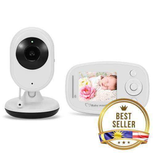 2.4GHZ LCD DISPLAY NIGHT VISION WIRELESS VIDEO BABY MONITOR (WHITE)