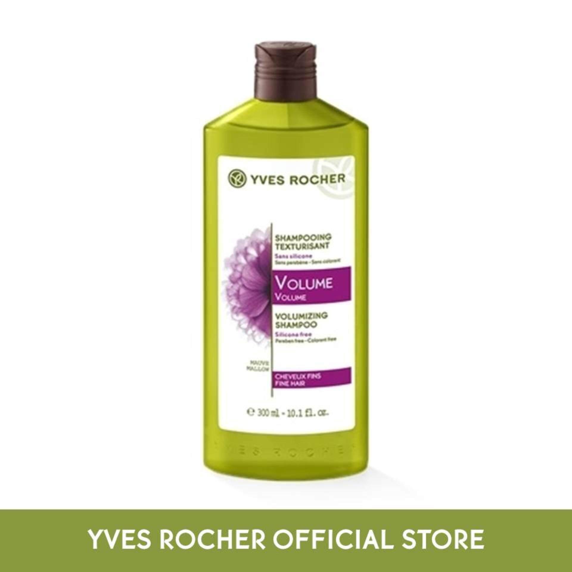 Yves Rocher Shampoo Volumizing Jar 300ml
