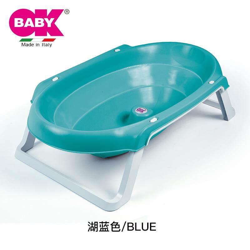 OK baby - Buy OK baby at Best Price in Malaysia   www.lazada.com.my