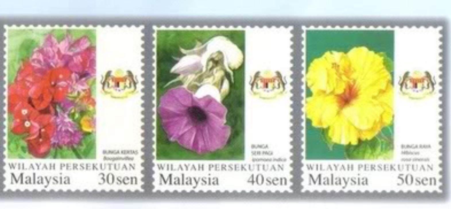 NS JOY Regular Malaysia Stamp 50 cents
