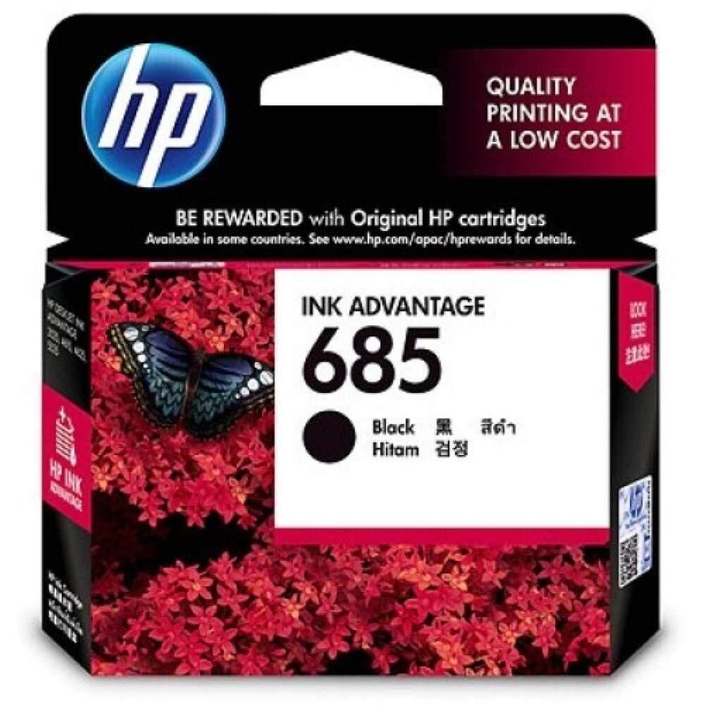 HP 685 Black Ink Cartridge (CZ121AA)