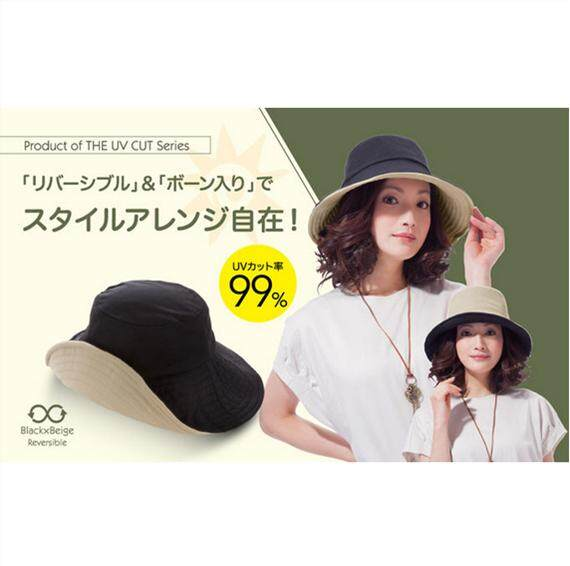 READY STOCK Japan UV Cut Reversible Hat Black -Stripes- Imported from Japan