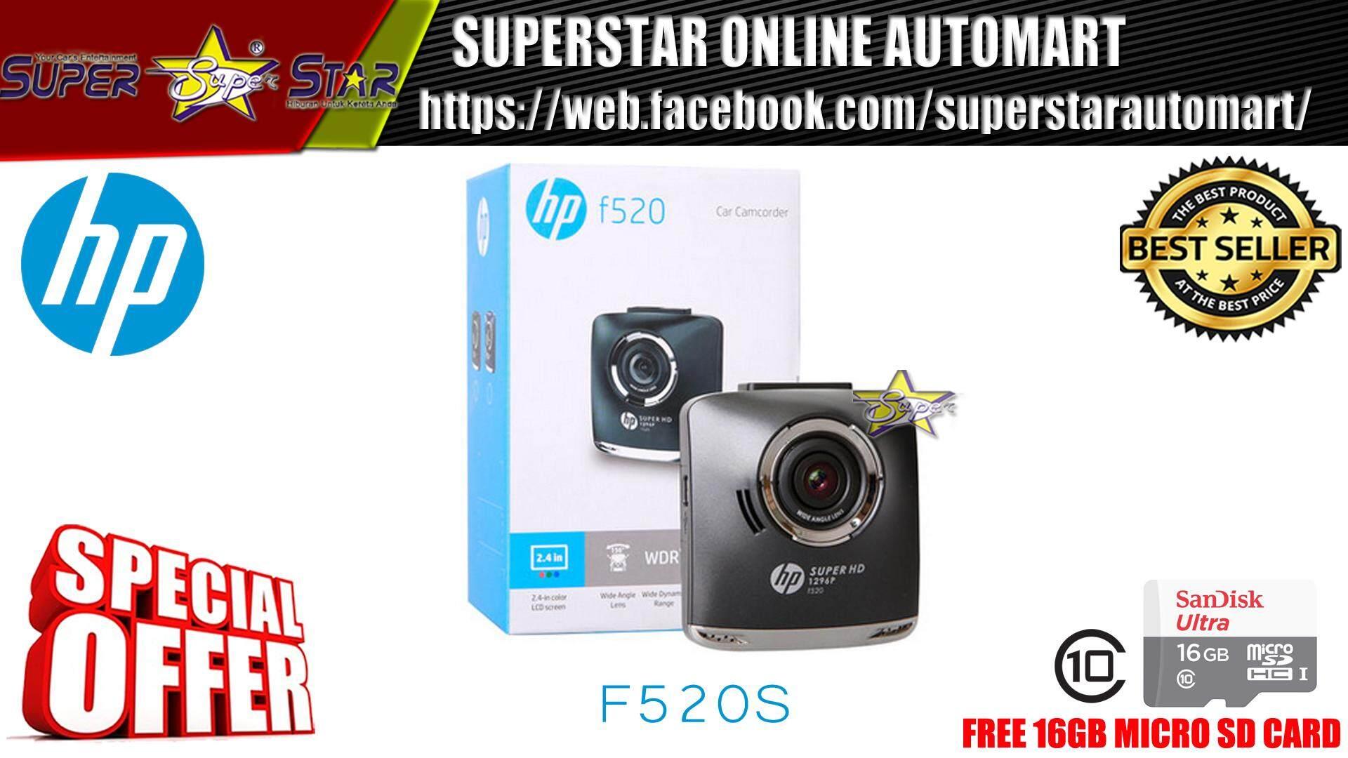 "HP Car Camcorder DVR 1296P Super HD 2.4"" LCD Wide Angle G Sensor Motion Vibration Detection ADAS SD Card"