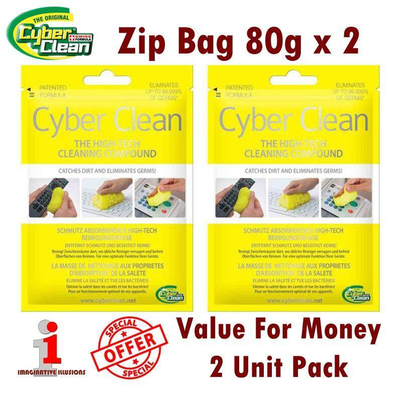 Cyber Clean Home and Office Zip Bag 80g x 2 Pack High-Tech Cleaning Compound Malaysia