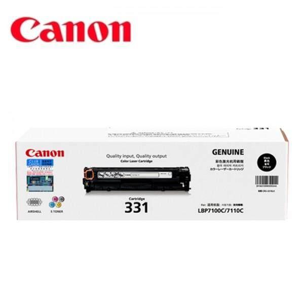 CANON 331 TONER - BLACK FOR Canon imageCLASS MF8210cn / MF82...