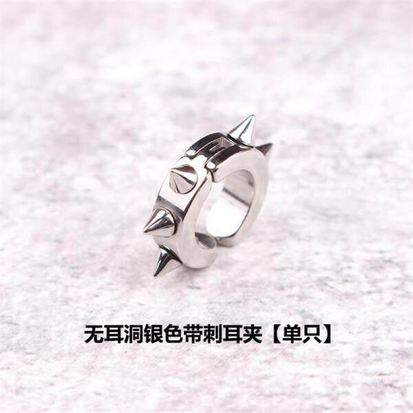 Jepang dan Korea Selatan Baja Titanium Magnet Anting Tanpa Telinga Piercings Wanita Laki-laki Magnet Tunggal Batu Anting-Anting kepribadian Anting-Anting Hadiah Pasangan Hadiah Pacar Perak Gantungan Bintang Berujung Enam (Berduri Perak) -Internasional