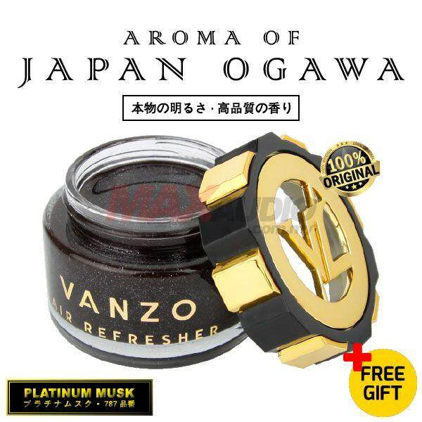FREE GIFT - VANZO Japan (Platinum Musk) Premium Black Gold Series Gel Type Car Vehicle Air Refresheners Perfume (65ml)
