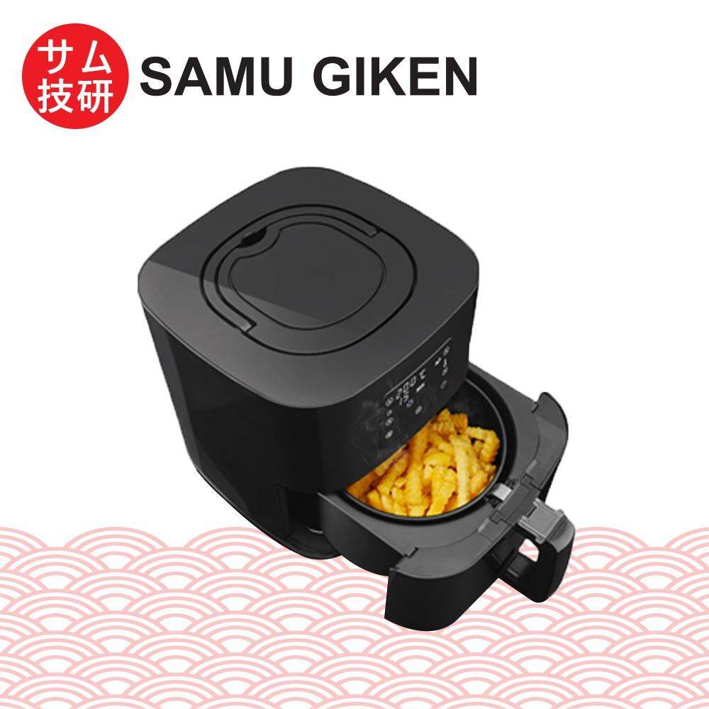 Air Fryer 1.jpg