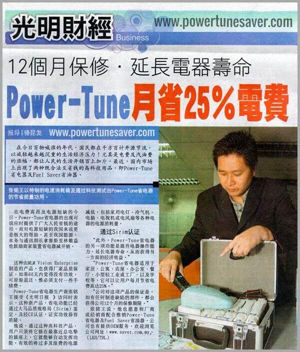 Power-Saver-Malaysia-2-2.jpg