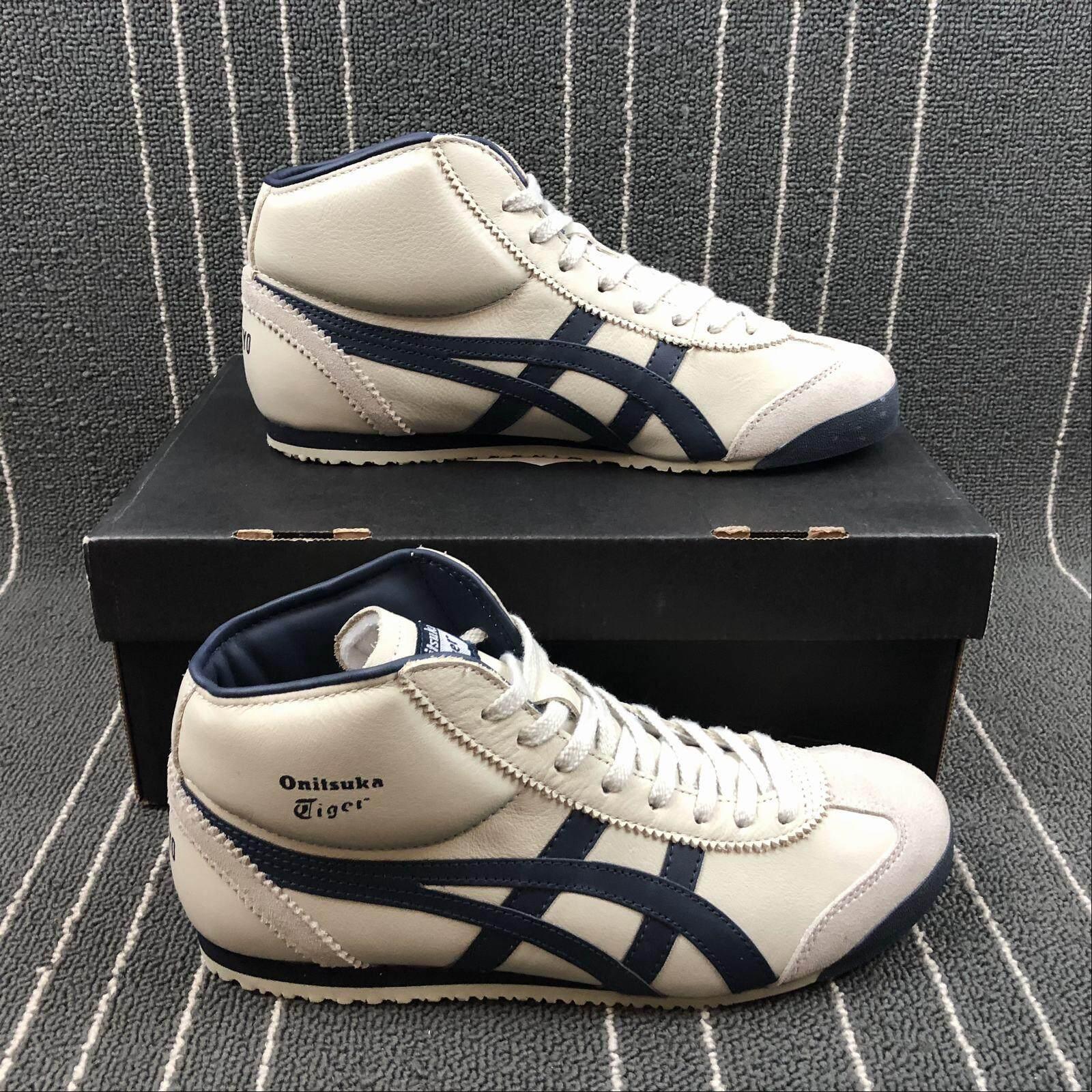 c2b576698c07b Asics Onitsuka tiger MEXICO 66 THL328-1659 Men s Women s Sport Fashion  Running Shoes Sneakers