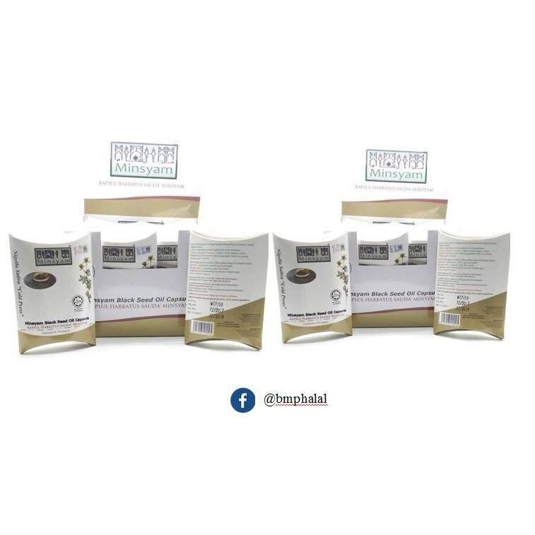 NEW 2 BOX MINSYAM HABBATUS SAUDA' (480 SOFTGELS)
