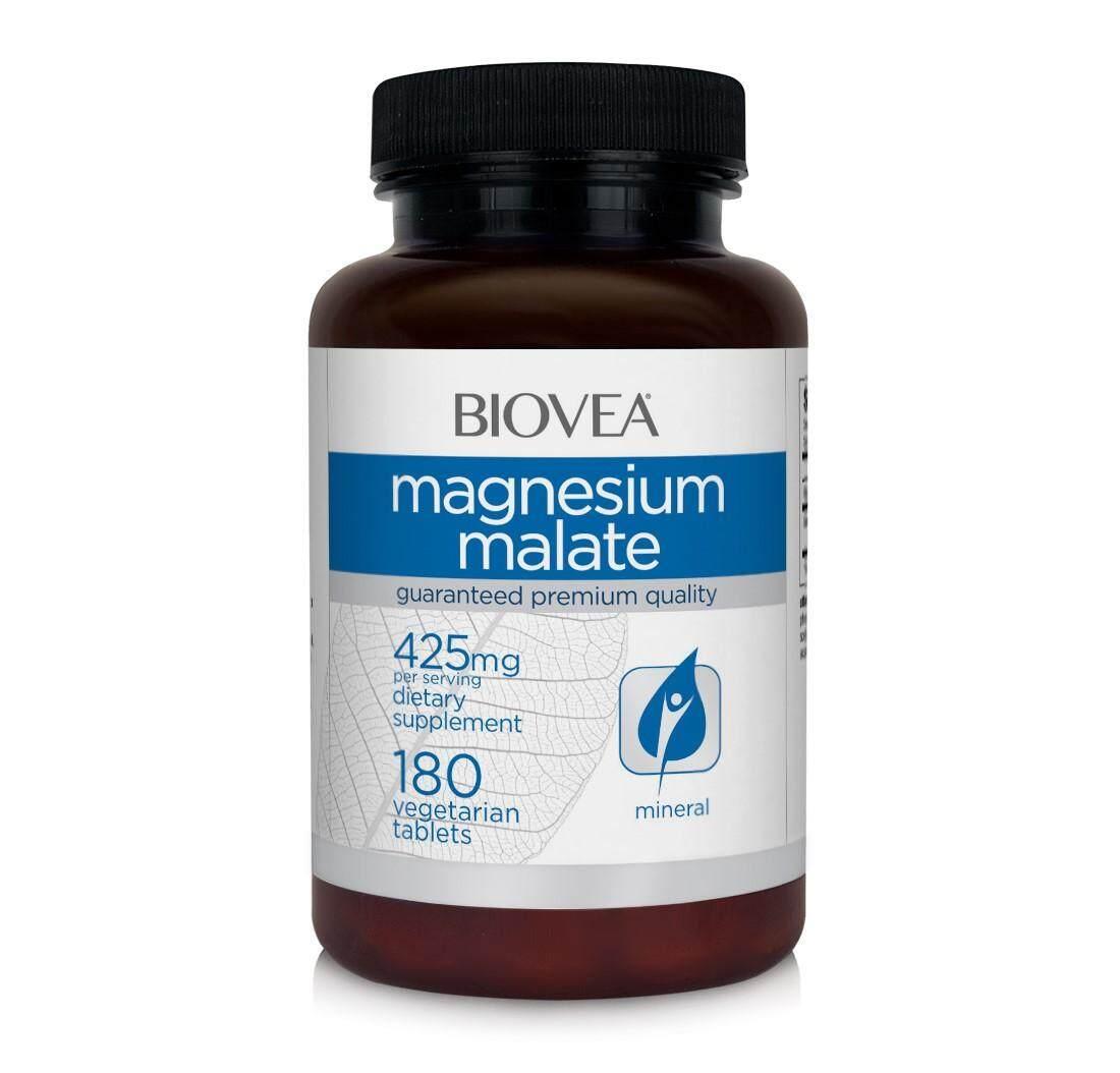 MAGNESIUM MALATE 425mg 180 Vegetarian Tablets