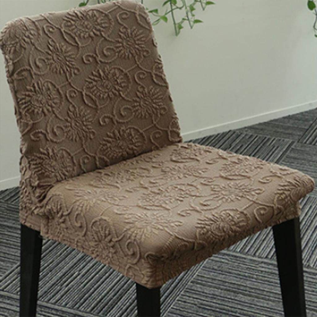BolehDeals Low Back Jacquard Stretch Dining Room Chair Cover Stool Slipcover Decoration - intl